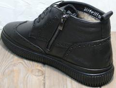 Модные молодежные зимние ботинки на молнии Rifellini Rovigo C8208 Black