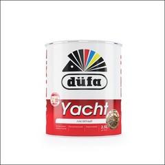 Лак для яхты DUFA RETAIL YACHT матовый (Прозрачный)