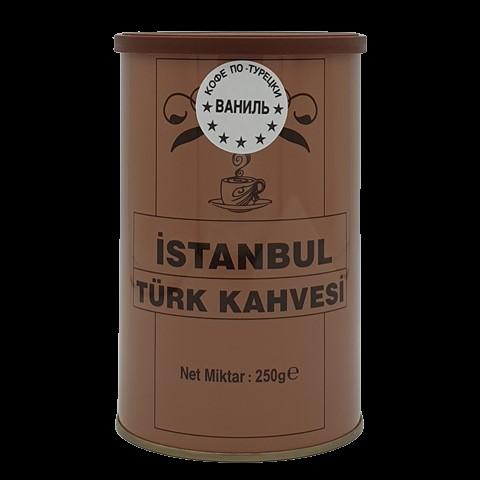Турецкий кофе с ароматом ванили ISTANBUL KAHVE, 250 гр