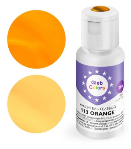 Краситель гелевый Cake Colors 113 Оранжевый, 20г