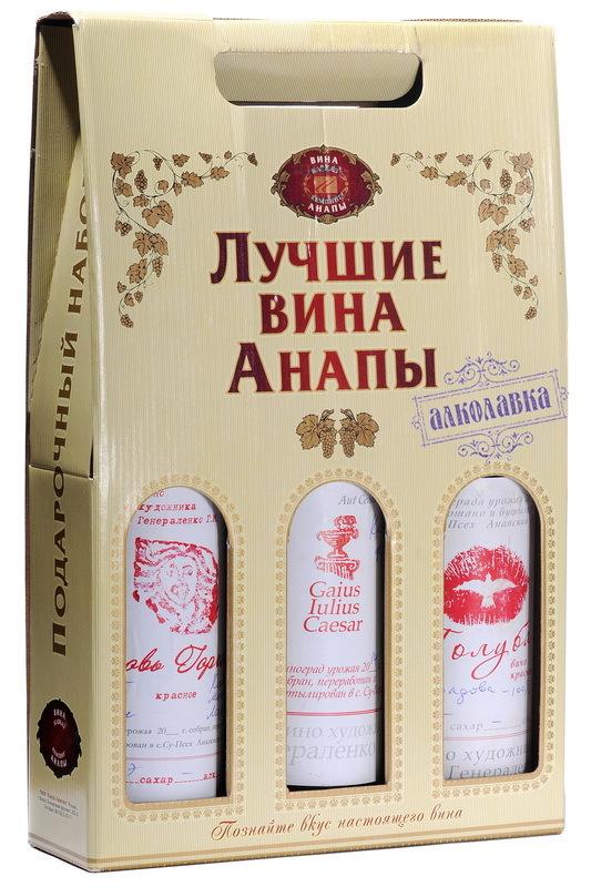 Набор из трех вин художника Геннадия Генераленко 0,75л
