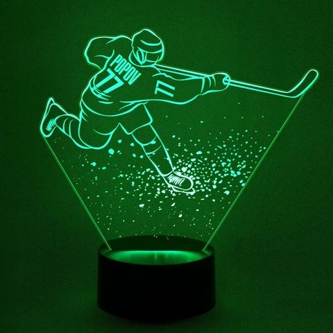 Хоккеист (Ваш текст)