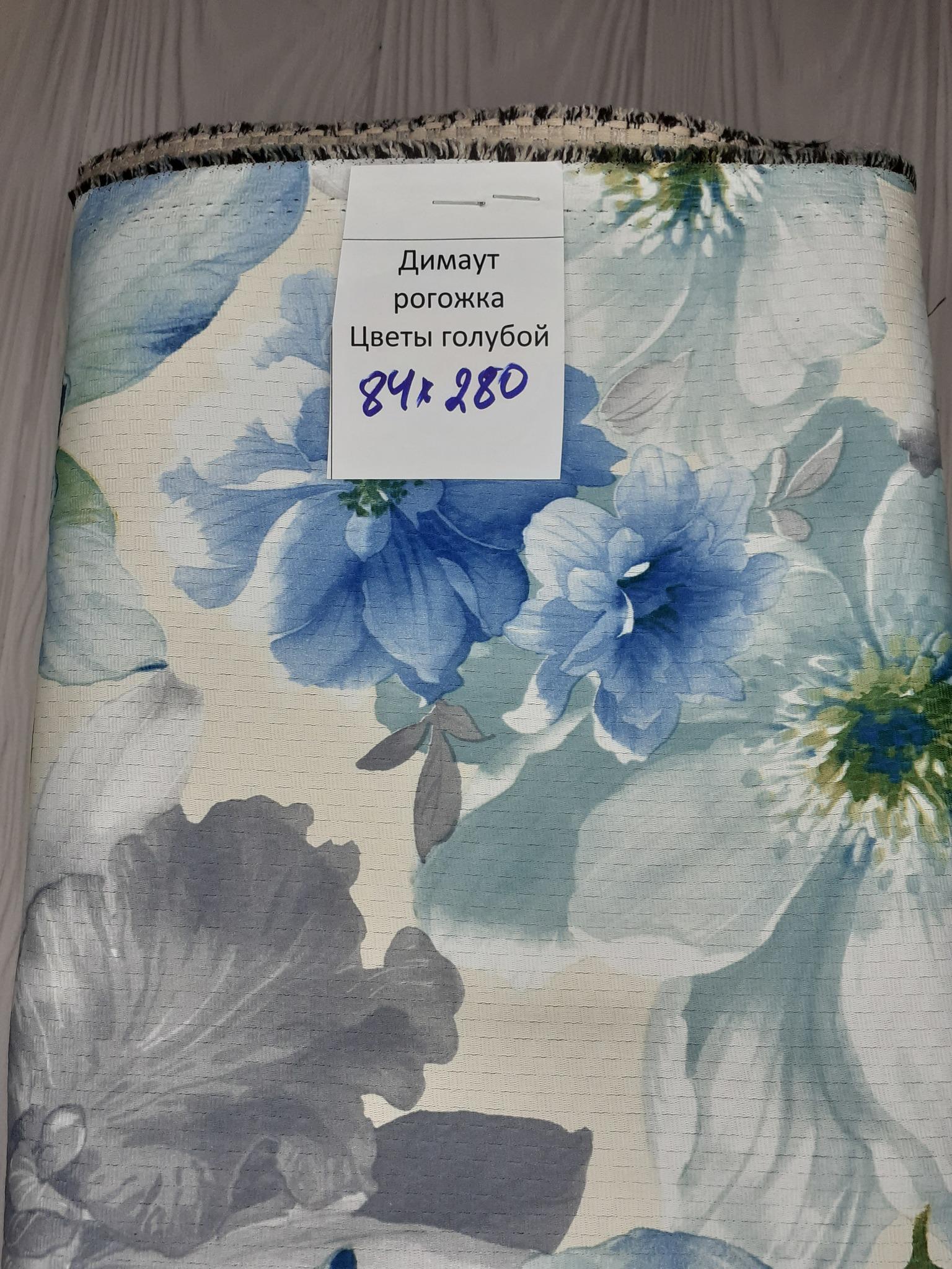 Димаут Рогожка цветы голубой (лоскут)