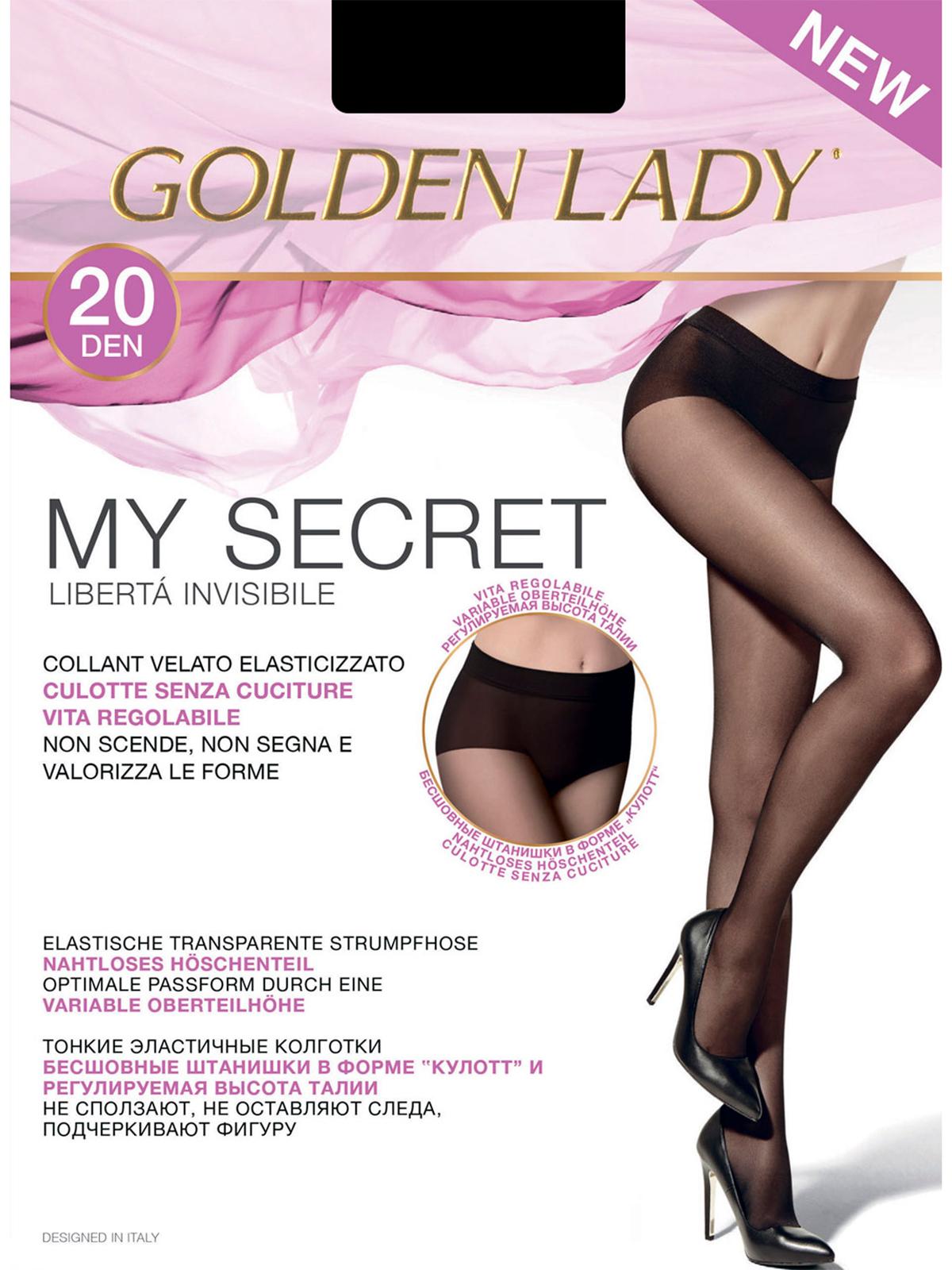 Golden Lady My Secret 20 колготки женские