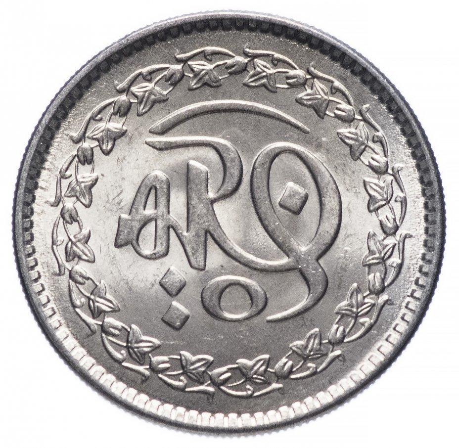 1 рупия. 1400 лет Хиджре. Пакистан. 1981 год. UNC
