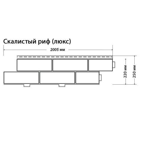 Фасадные панели (Цокольный Сайдинг) Доломит Скалистый Риф Люкс Карамель