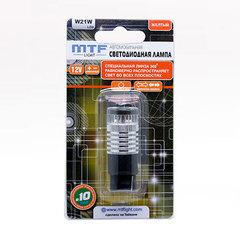 Светодиодная лампа автомобильная, линза 360°, MTF Light W21W желтая