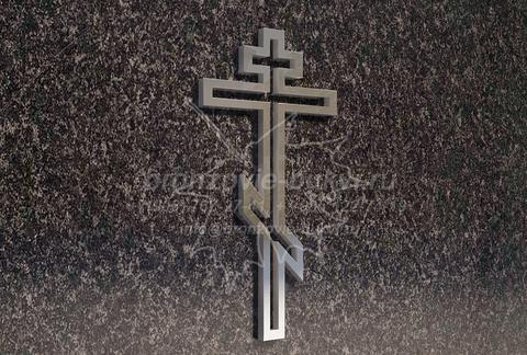 Контурный крестик из нержавейки на памятник, 15 см