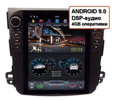 Магнитола Mitsubishi Outlander 2006-2012 Android 9.0 4/64GB IPS DSP модель ZF-1106-DSP