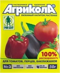 Агрикола №3 - для томата, перца, баклажана (50 гр.)