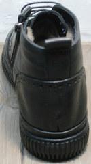 Модные молодежные зимние ботинки Rifellini Rovigo C8208 Black