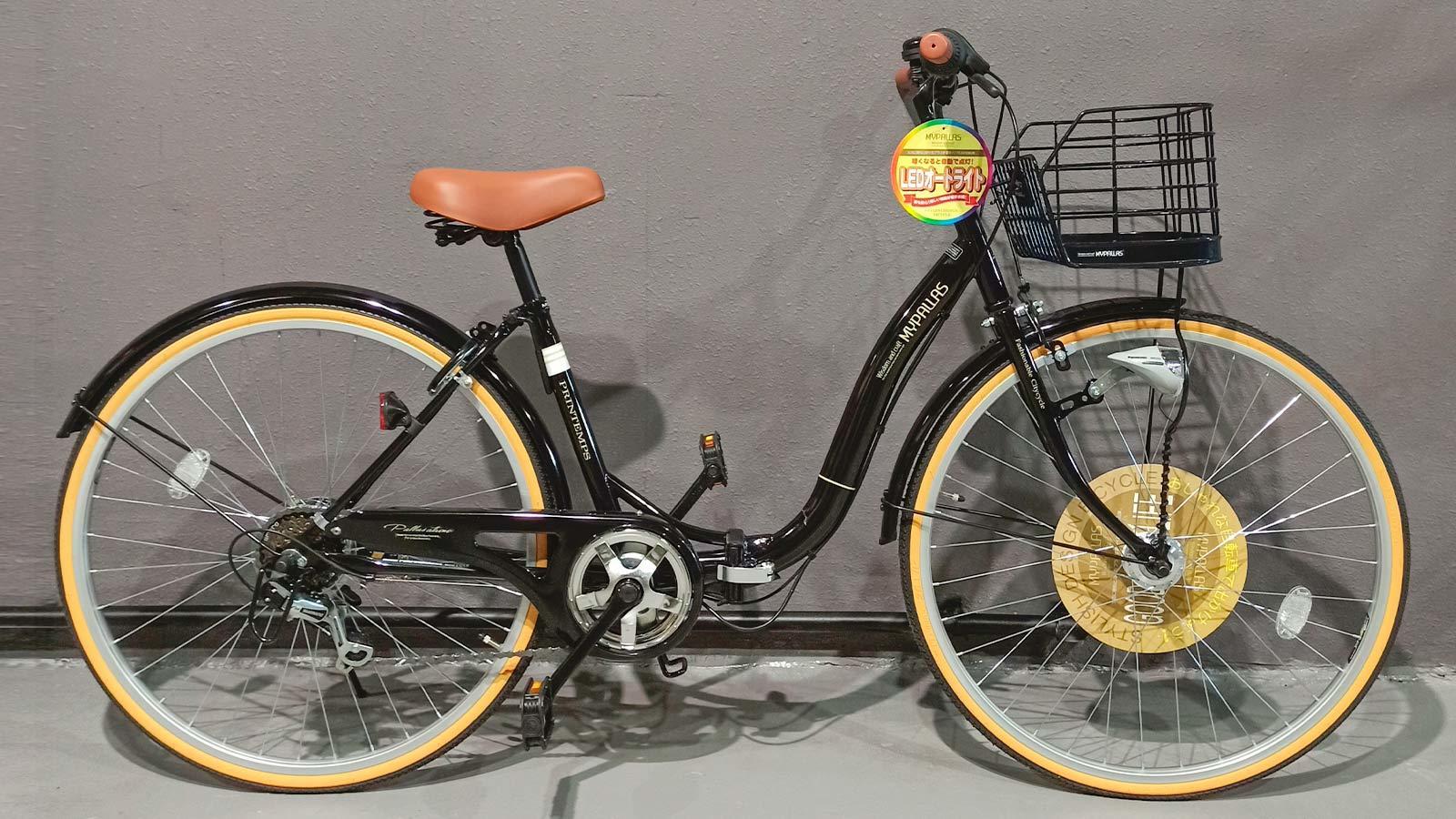 Велосипед складной MyPallas M509 черный