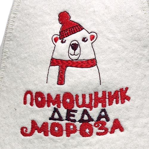 Шапка Детская Помощник Деда Мороза для бани