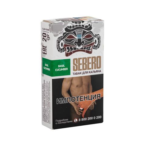 Табак Sebero Basil Cucumber (Базилик Огурец) 20 г