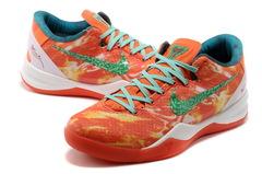 Nike Kobe 8 System 'Extraterrestrial'