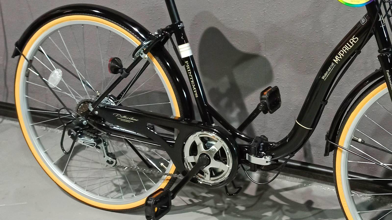 рама и педали складного велосипеда