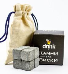 Камни для виски Whiskey Stones, 9 шт, фото 4