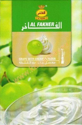 Al Fakher Виноград с кремом