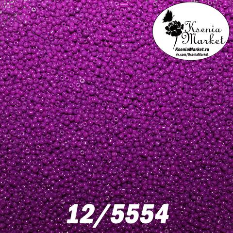 Бисер 12/5554 450грамм