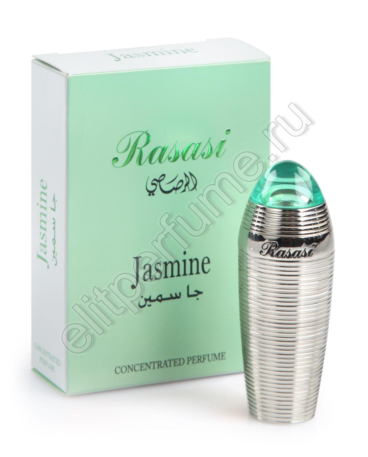 Жасмин Jasmine 5 мл арабские масляные духи от Расаси Rasasi Perfumes