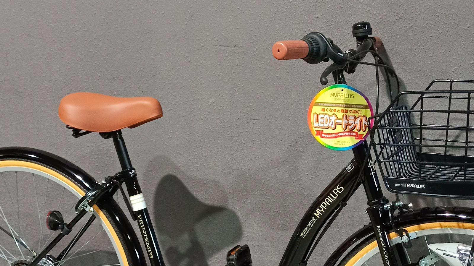 руль и сидение городского велосипеда