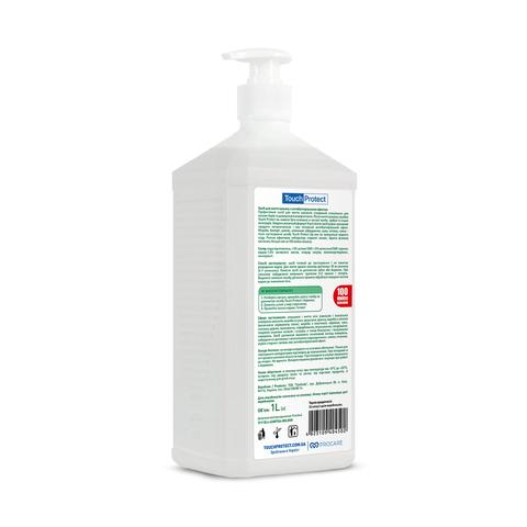 Засіб для миття кальяну з антибактеріальним ефектом Hookah Clean 1 л (2)