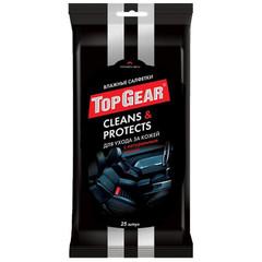Салфетки влажные для ухода за кожей Top Gear (25 штук в упаковке)