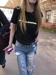 ФУТБОЛКА НАРУШИТЕЛЬ ДИСЦИПЛИНЫ