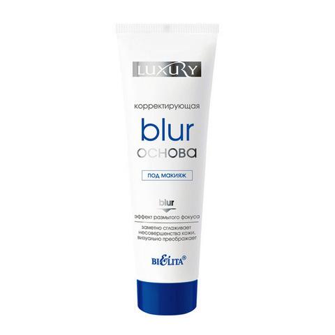 Корректирующая Blur-Основа под макияж Luxury , 30 мл ( Белита )