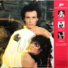 Adam Ant / Strip (LP)