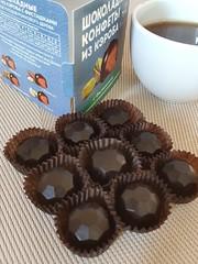 Шоколадные конфеты из кэроба с Фисташками (дроблёными), 60 г