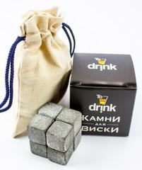 Камни для виски Whiskey Stones, 9 шт, фото 6