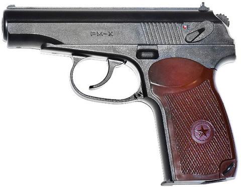 Пневматический пистолет Макарова Borner PM-X (Пластиковый)