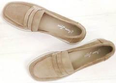 Осенние лоферы туфли натуральная замша женские Anna Lucci 2706-040 S Beige.