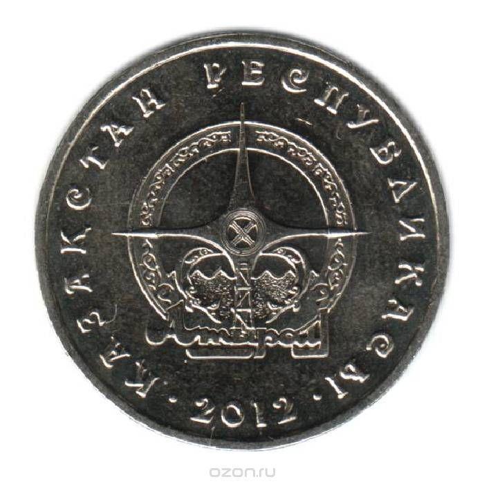 50 тенге город Атырау 2012 год