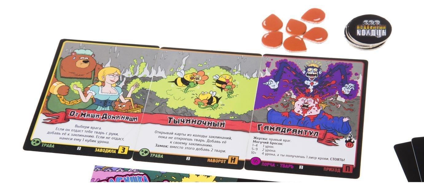 Настольная игра Эпичные схватки боевых магов: Бесчинство в замке Спрутобойни