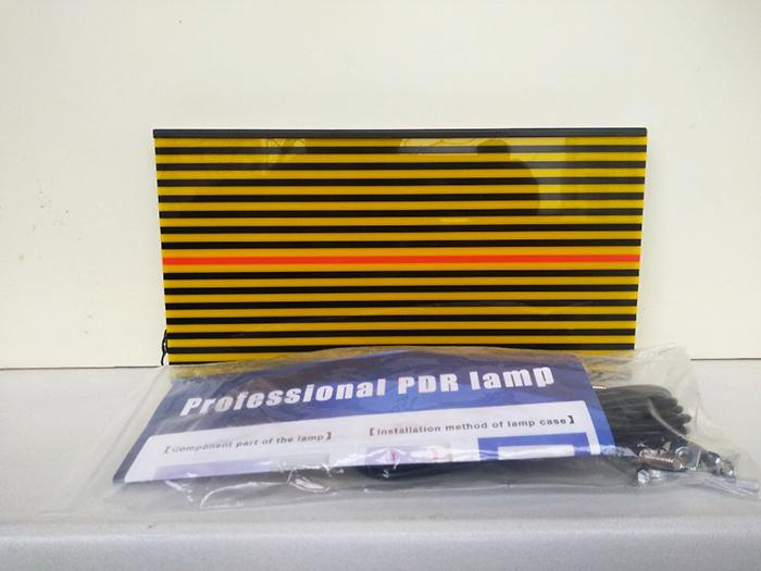 Экран жёлто-чёрный на 220 вольт