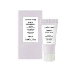 Remedy Defense Cream | Крем успокаивающий защитный 8 мл