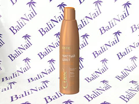 CUREX COLOR INTENSE Бальзам обновление цвета для волос медных оттенков, 250 мл