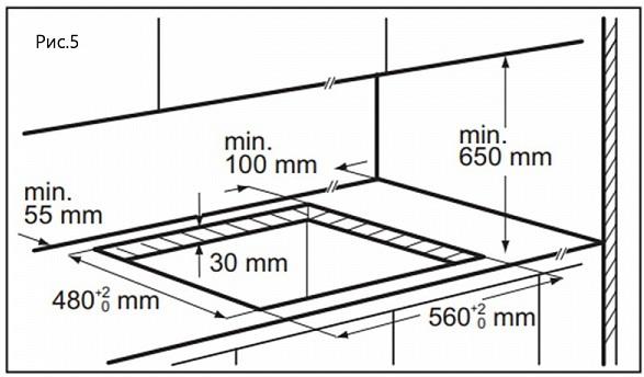 Газовая варочная панель Maunfeld EGHG.64.63CB2/G
