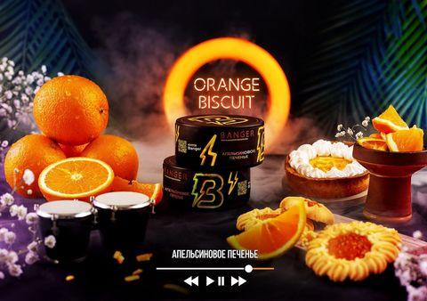 Табак Banger Orange Biscuit (Апельсиновое Печенье) 100г