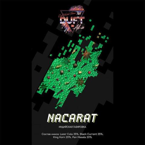 Табак Duft All-In Nacarat (Олл-Ин Индийская Газировка) 25г