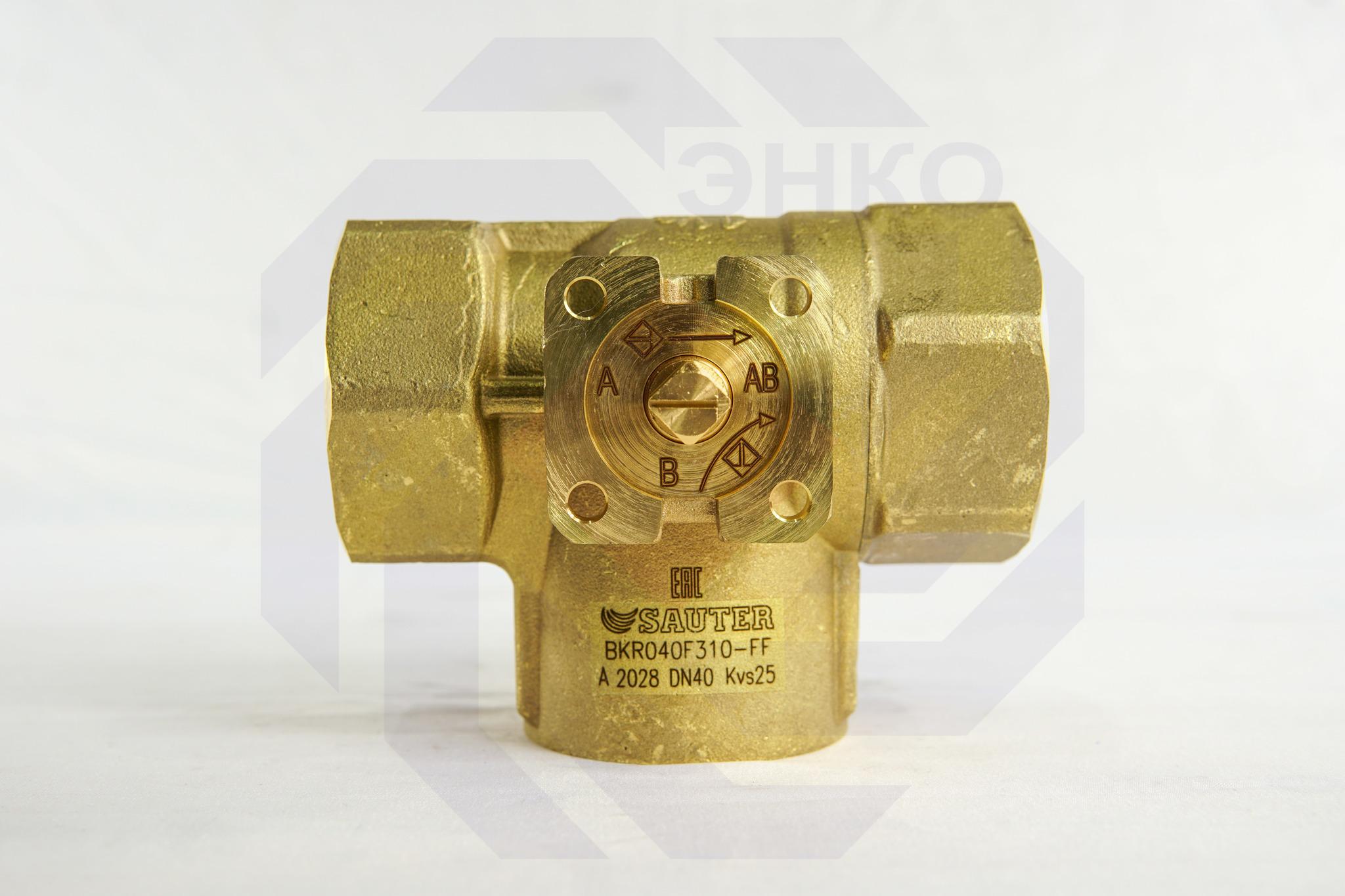 Клапан шаровой регулирующий SAUTER BKR DN 40