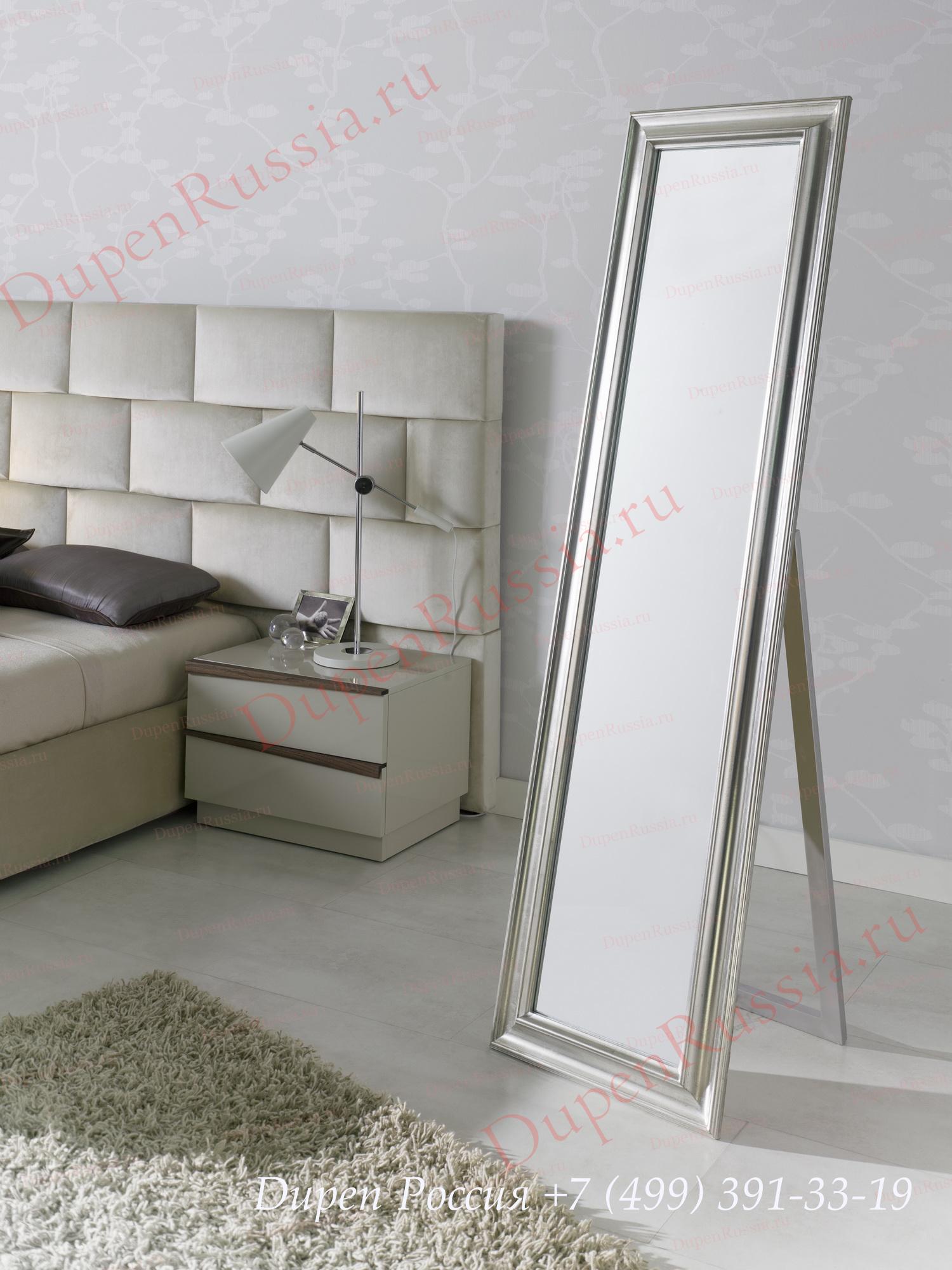 Зеркало DUPEN (Дюпен) E-205