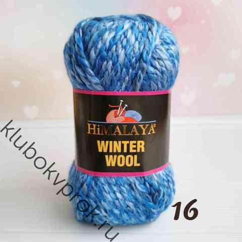 HIMALAYA WINTER WOOL 16, Синий серебристый
