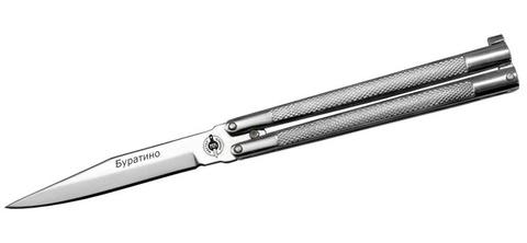 Нож бабочка балисонг Мастер Клинок Буратино MK204