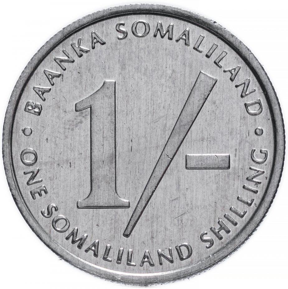 1 шиллинг. Птица. Сомалиленд. 1994 год. UNC