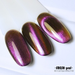 Гель лак Fresh prof 5D cat eye №2 10g