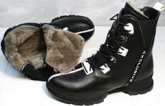 Теплая женская обувь на зиму Ripka 3481 Black-White.