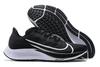 Nike Air Zoom Pegasus 37 'Black/White'